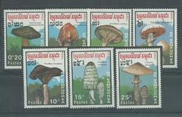 180028981  KAMPUCHEA  YVERT  Nº  871A/G  **/MNH - Kampuchea