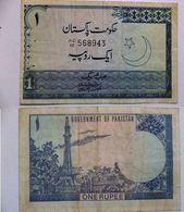 PAKISTAN 1 Rupee - Pakistán