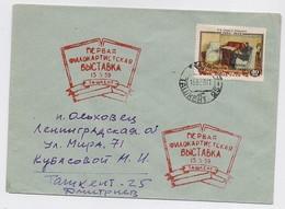 MAIL Post Cover USSR RUSSIA Lenin October Revolution Tashkent Uzbekistan OVERPRINT - Covers & Documents