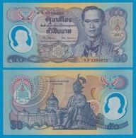 Thailand/Siam 50 Bath 1996 Pick 99 UNC Polymer King RAMA IX  (19063 - Billetes