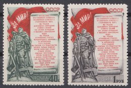 Russia USSR 1951, Michel 1557-1558, *, MH OG, Complete Set - Unused Stamps