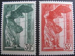 FD/2102 - 1937 - VICTOIRE DE SAMOTHRACE - N°354 à 355 NEUFS* - Cote : 170,00 € - Nuovi
