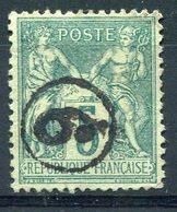 RC 8982 FRANCE 5c SAGE OBL. JOUR DE L'AN N° 9 DANS UN CERCLE - 1876-1898 Sage (Tipo II)