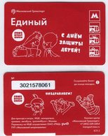 Russia 2018 1 Ticket Moscow Metro Bus Trolleybus Tramway Children's Day - Subway