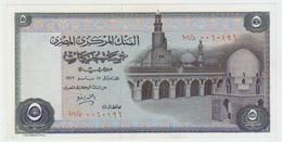 Egypt 5 Pounds 1972 Pick 45 UNC - Egipto