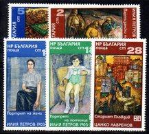448 490 - BULGARIA 1976 , Serie 2233/2237  ***  MNH - Bulgaria