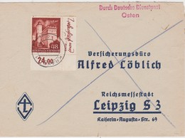 GENERAL GOUVERNEMENT 1941  LETTRE DE KRAKAU - Occupation 1938-45