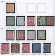 Portogallo  1892/94 15 Val. O/*/Used/MH VF/F - Used Stamps