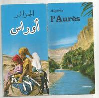 Dépliant Touristique , ALGERIE , TLEMCEN , 13 Photos ,1 Plan, 14 Pages , 3 Scans , Frais Fr 1.65 E - Tourism Brochures