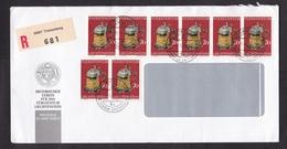 Liechtenstein: Registered Cover, 1993, 8 Stamps, Historical Drinking Cup, Goblet, R-label Triesenberg (traces Of Use) - Liechtenstein