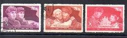 Serie De China N ºMichel 413/15 (o) - 1949 - ... People's Republic