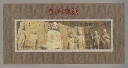 8414- China , S/sheet Michel BL63  ** MNH - 1949 - ... People's Republic