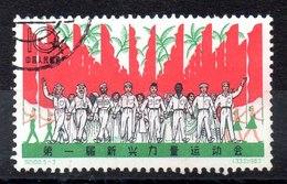 Sello De China N ºMichel 764 (o) - Gebraucht