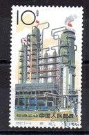 Sello De China N ºMichel 830 (o) - 1949 - ... República Popular