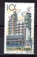 Sello De China N ºMichel 830 (o) - Oblitérés