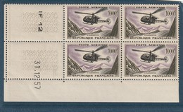 Coins Datés - N° 37 Sans Charniére ** Du 31 12 1957 - Dated Corners