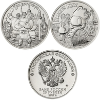 RUSSIA RUSSLAND RUSSIE RUSIA 25 ROUBLE RUBLE - SET 2 COINS - ANIMATION - WINNIE THE POOH And THREE BOGATYRS 2017 UNC - Russia