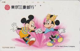 Télécarte Japon / 110-813 B - DISNEY - Danse De MICKEY & MINNIE - Japan Phonecard - MD 4040 - Disney