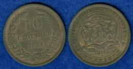 Bulgarien 10 Stotinki 1881 - Bulgaria