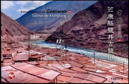 MACAU 2018 - Paysages, Montagnes, Les Salines De Mangkang - BF Neuf // Mnh - 1999-... Chinese Admnistrative Region