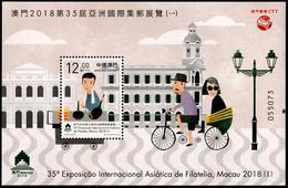 MACAU 2018 - Vélos, 35e Expo Philatélique Asiatique - BF Neuf // Mnh - 1999-... Région Administrative Chinoise