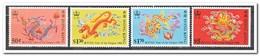 Hong Kong 1988, Postfris MNH, Year Of The Dragon - 1997-... Région Administrative Chinoise