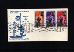 Ethiopia 1962 UNO FDC - Ethiopia