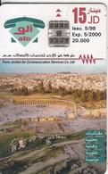 JORDAN - Jerash 1, Tirage 20000, 05/98, Mint - Jordan