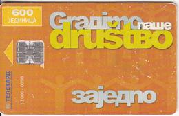 BANJA LUKA(SERBIA) - Tolerance(600 Units), Tirage 10000, 06/98, Used - Phonecards