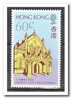 Hong Kong 1988, Postfris MNH, Catholic Cathedral - 1997-... Région Administrative Chinoise
