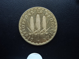 MALI : 100 FRANCS   1975   KM 10    SUP+ / SPL - Mali (1962-1984)