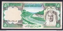 ARABIE SAOUDITE 1976  5 RIYALS  TTB. X FINE  .B1081 - Arabie Saoudite