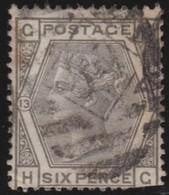 Great  Britain    .   Yvert  52     1873        .    O      .   Gebruikt    .     /    .     Cancelled - 1840-1901 (Viktoria)