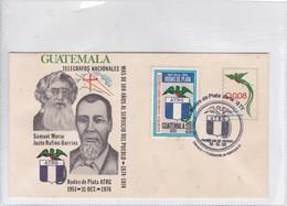 FDC. BODAS DE PLATA ATRG. 1986. ENTERO POSTAL. GUATEMALA-BLEUP - Guatemala