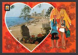 79773/ PLAYA DE ARO, *Caball Bernat* Y Detalle De La Playa - Gerona