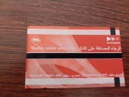 Algérie Tickets De Tramway De Sétif - Tranvías