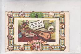 CARD GUITAR FLOWERS RING. BRILLANTINE. CIRCA 1940's. ISRAEL.-BLEUP - Israël