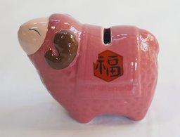 Ceramic Piggy Bank - Merchandising