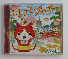 CD : Furusato Japon ( AVCD-55130 LinQ 2016 ) - Soundtracks, Film Music