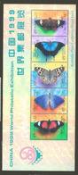 783  Papillons - Butterflies - Australia - MNH - 2,25 (6) - Papillons
