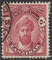 Zanzibar SG317 1936 Definitive 50c Good/fine Used [37/30877/2D] - Zanzibar (...-1963)