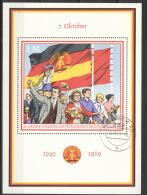DDR Block 29 Tagesstempel Rostock - DDR