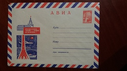 Russia 1967  Stamped Stationery. Avia Cover - 1960-69