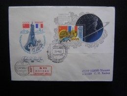 RUSSIA FDC 1982. Russian-French Space Flight.russe-français Du Vol Spatial - UdSSR