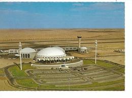 AEROPORT INTERNATIONAL DE SARJAH / CPSM Dentelée  Voyagée 1982 / TTBE 3 Timbres Au Verso +++ - Emirats Arabes Unis