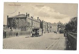 CÜSTRIN-NEUSTADT HAUPTBAHNHOF  Tramway à Cheval 1915 CPA 2 SCANS - Neumark