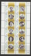 1998 - Australian OLYMPIC LEGENDS Sheetlet Sheet Stamps MNH - Blocks & Sheetlets