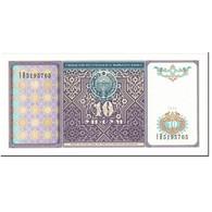 Billet, Uzbekistan, 10 Sum, 1994, Undated (1994), KM:76, NEUF - Ukraine