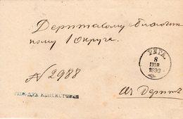 8 NOV 1890  Lege Omslag Met Portvrijdom Van Riga - 1857-1916 Imperium