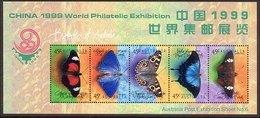 1999 - Australian BUTTERFLIRES Minisheet Minature Sheet MNH Overprinted CHINA - Blocks & Sheetlets